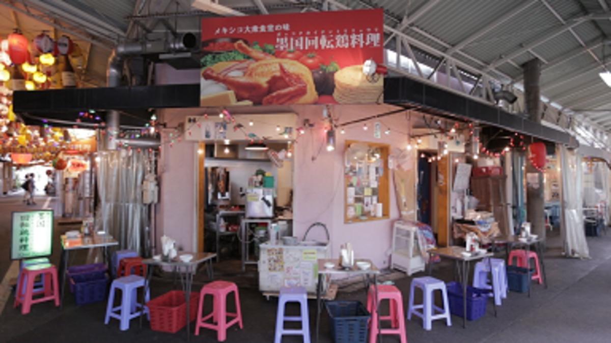 墨国回転鶏料理 天満店(ケリコ)