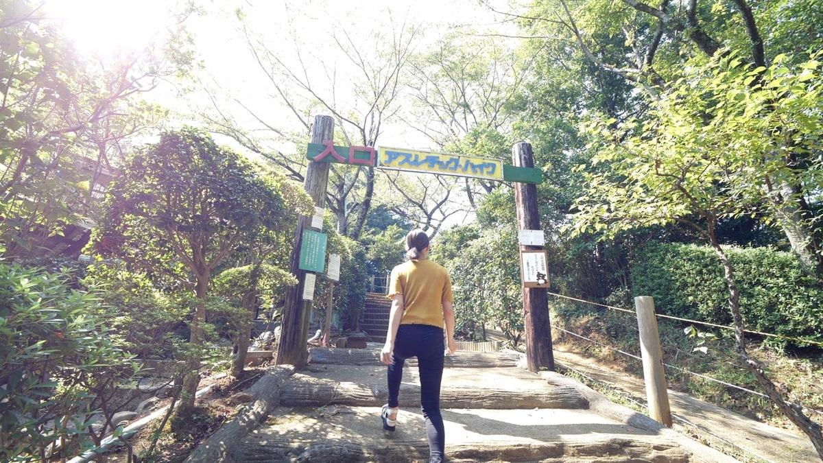 東丹沢グリーンパーク