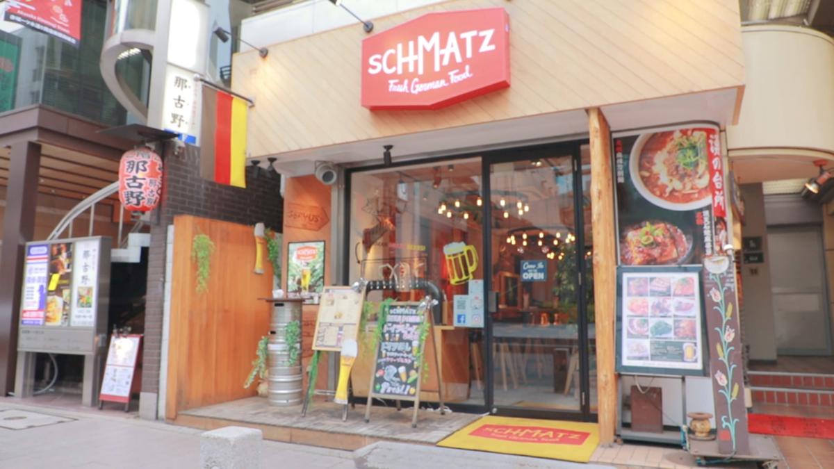 SCHMATZ