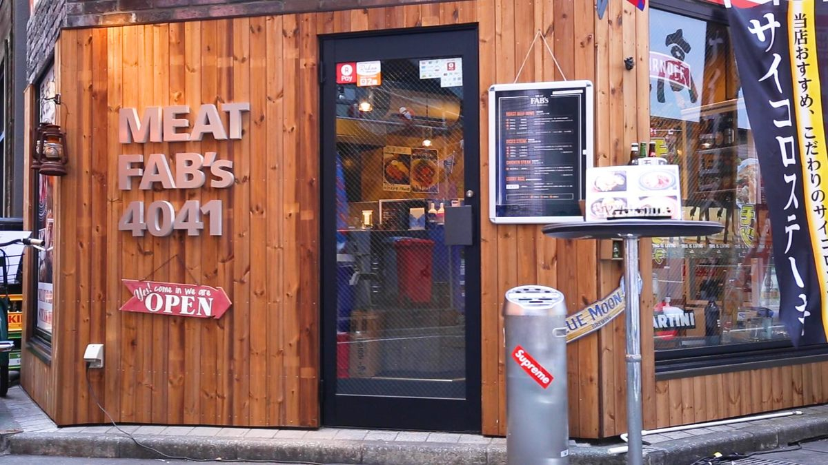 MEAT FAB's 4041