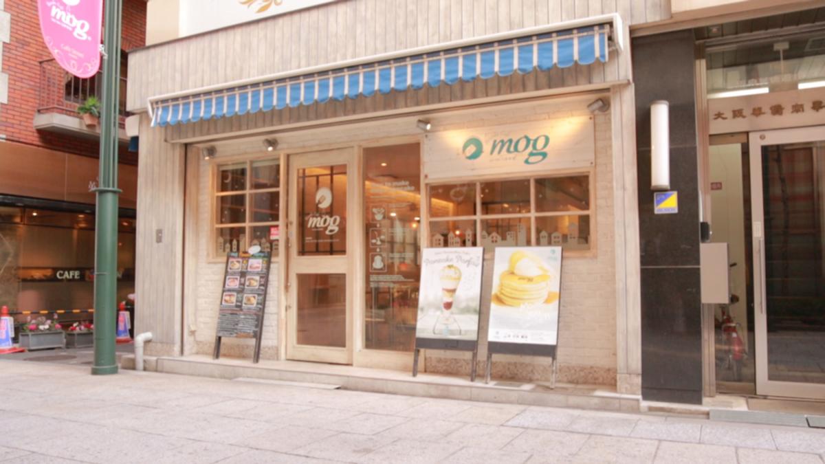 パンケーキカフェ mog 難波店