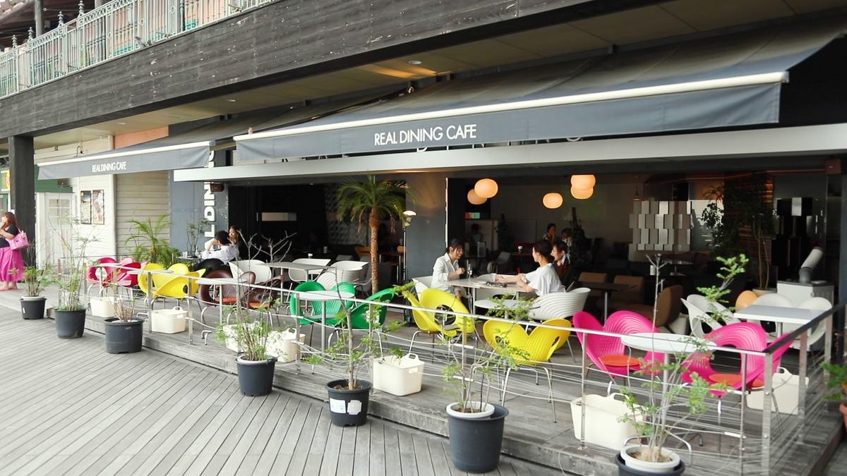 REAL DINING CAFE ハーバーランドモザイク店