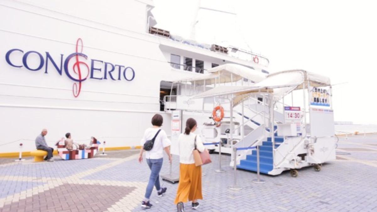 神戸船の旅 CONCERTO