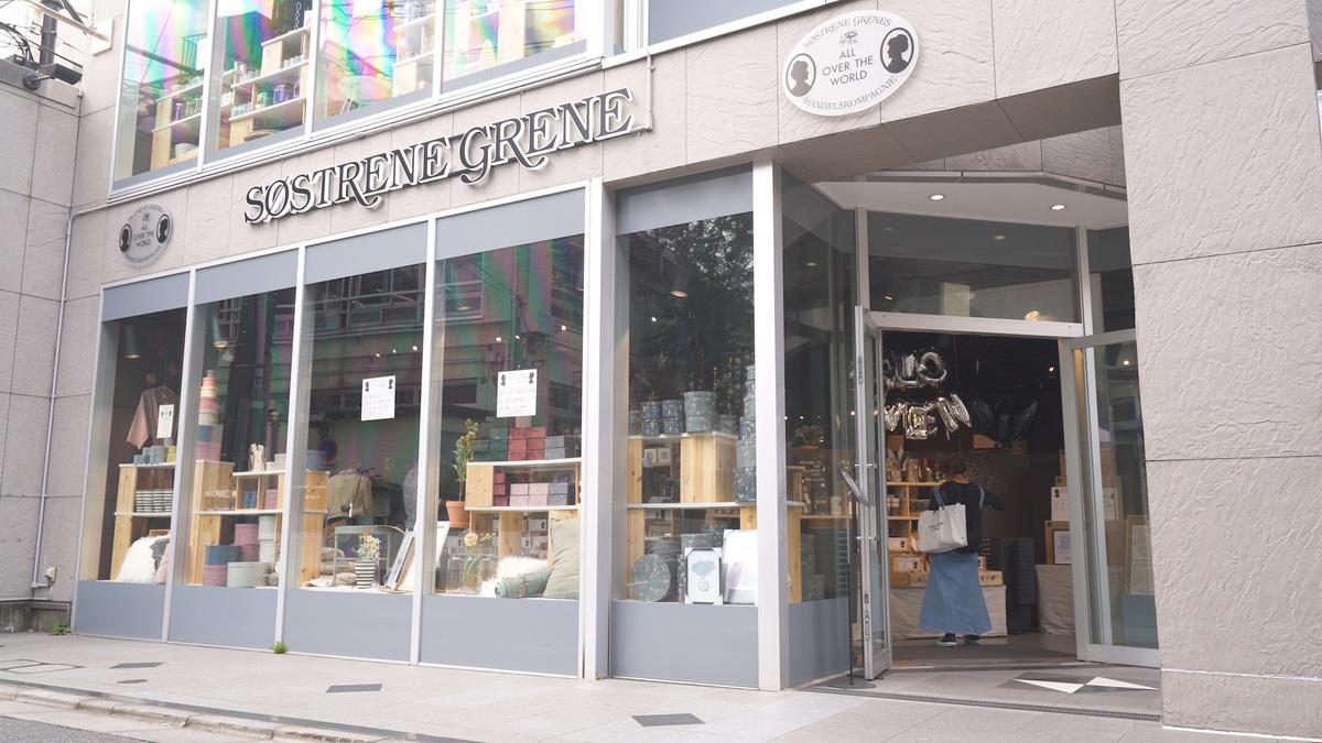 ソストレーネグレーネ 表参道店
