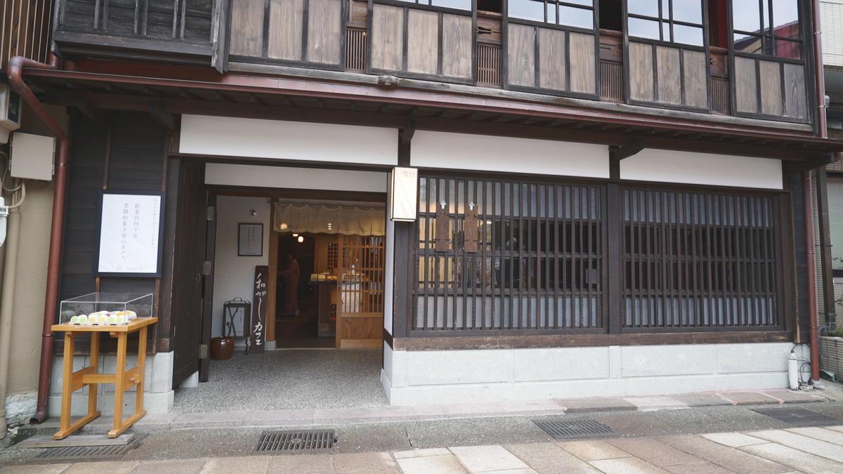 菓舗 Kazu Nakashima