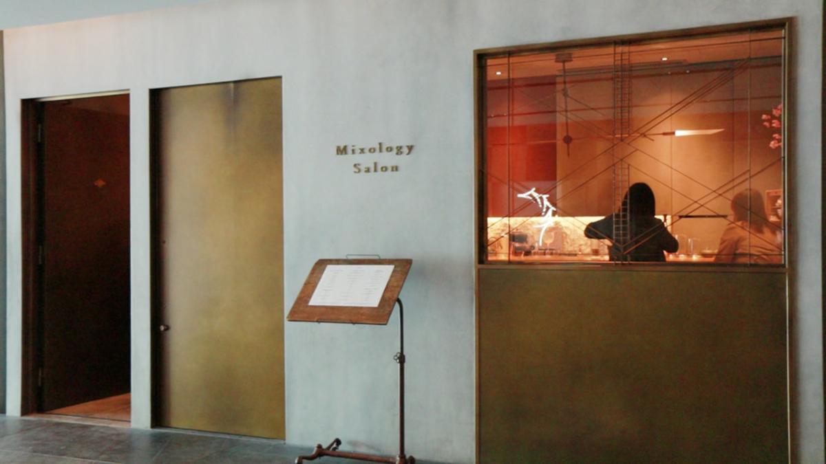 Mixology Salon