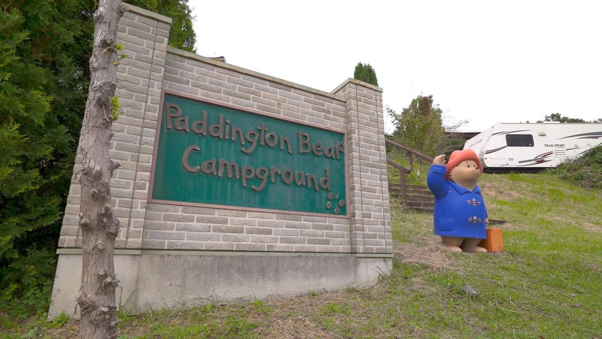 パディントン ベア・キャンプグラウンド