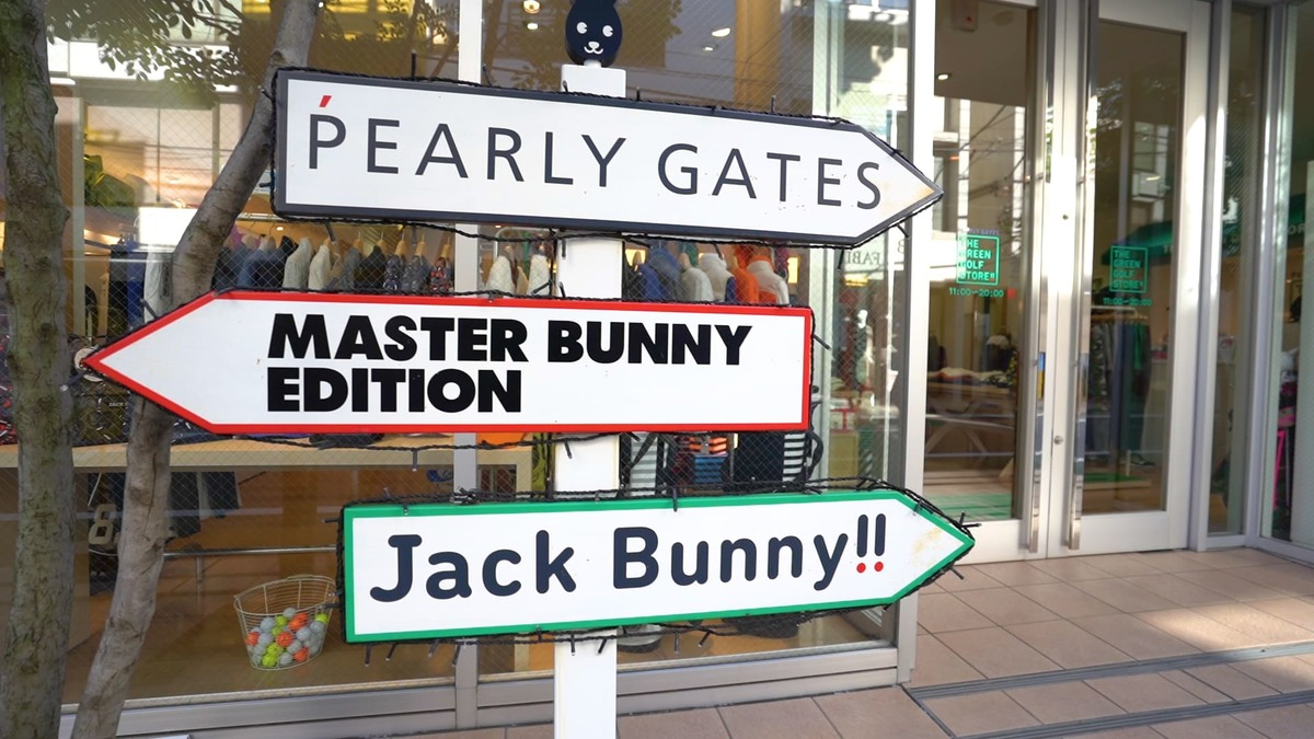 PEARLY GATES THE GREEN GOLF STORE!! 表参道店