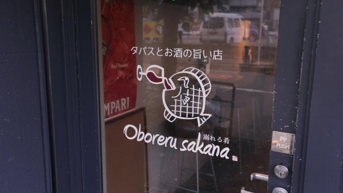溺れる肴(oboreru sakana)