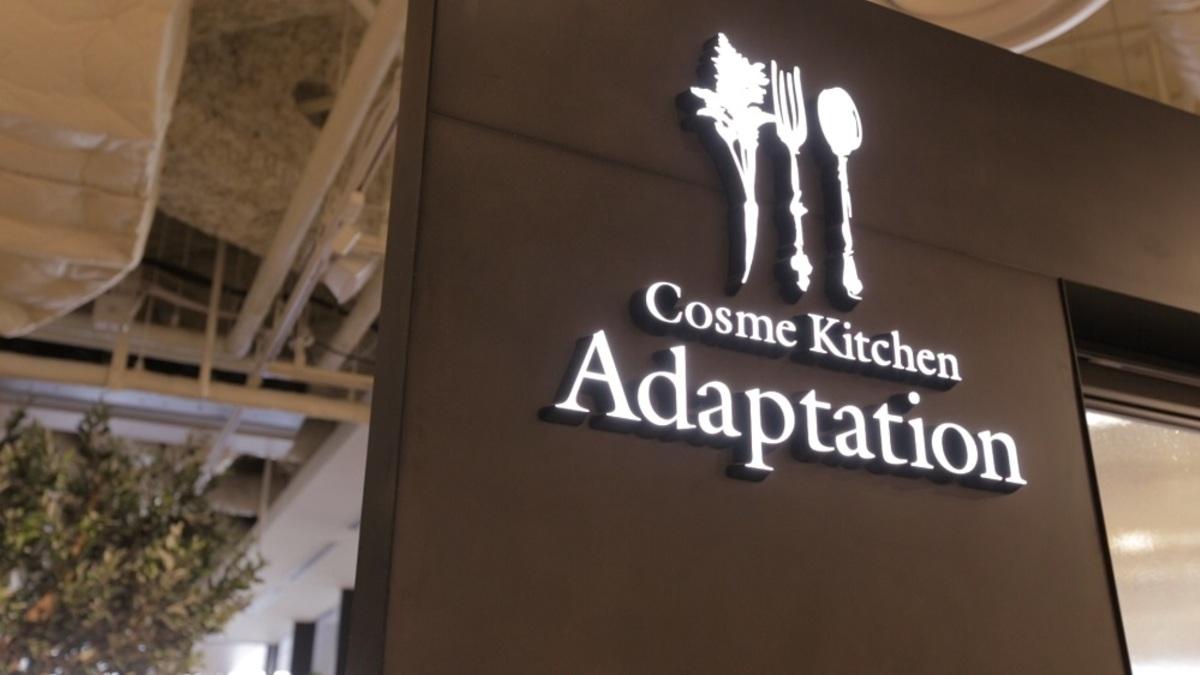 Cosme Kitchen Adaptation 阪神梅田本店