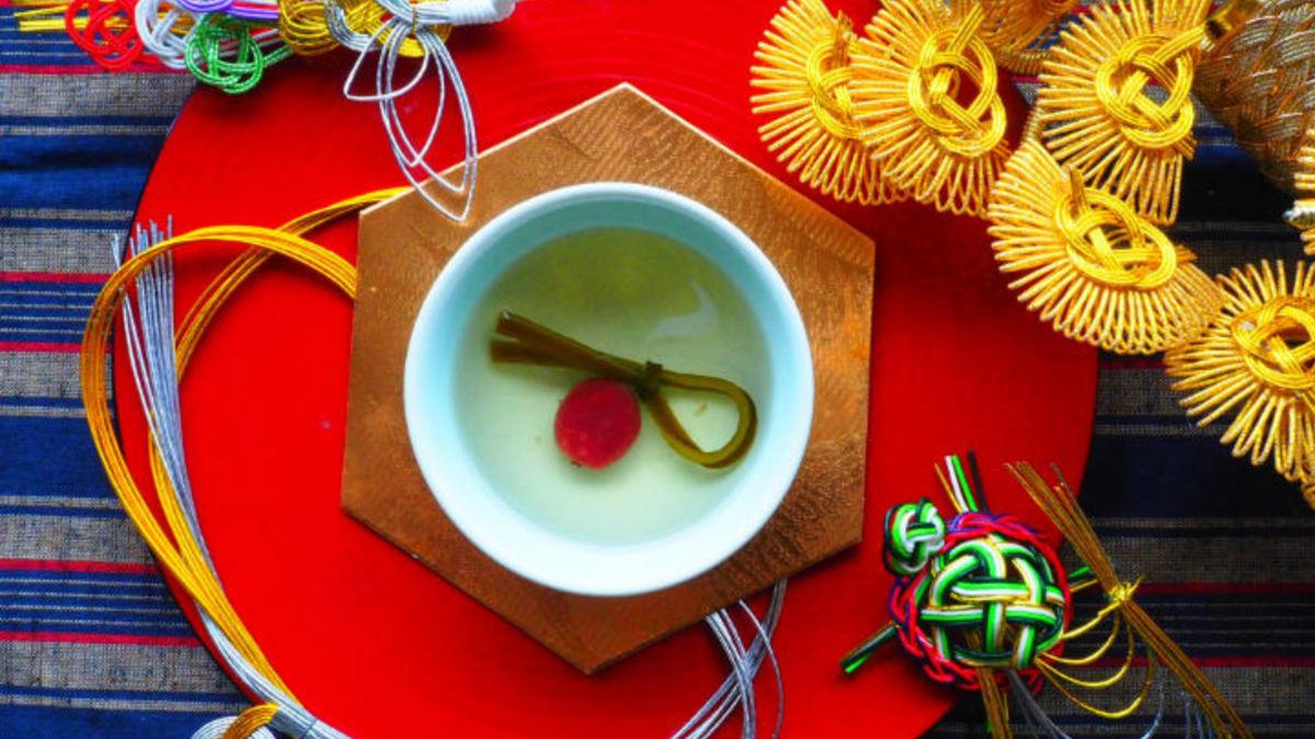 界 遠州「朝茶」