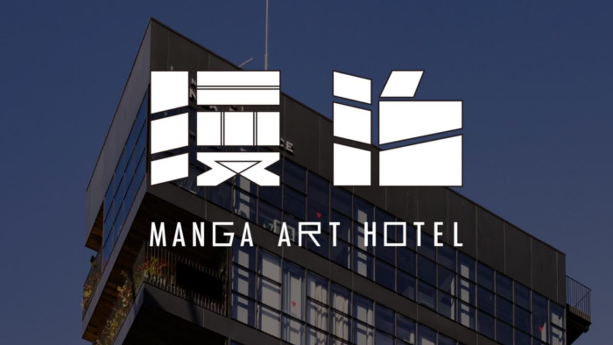 MANGA ART HOTEL, TOKYO