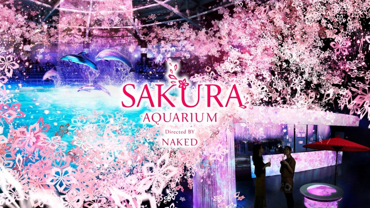 SAKURA AQUARIUM Directed BY NAKED