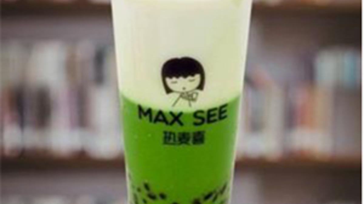 MAX SEE タピオカミルクティー 蒲田西口駅前店