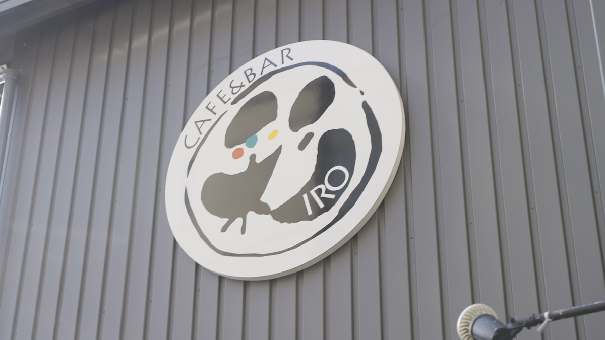 CAFE&BAR IRO