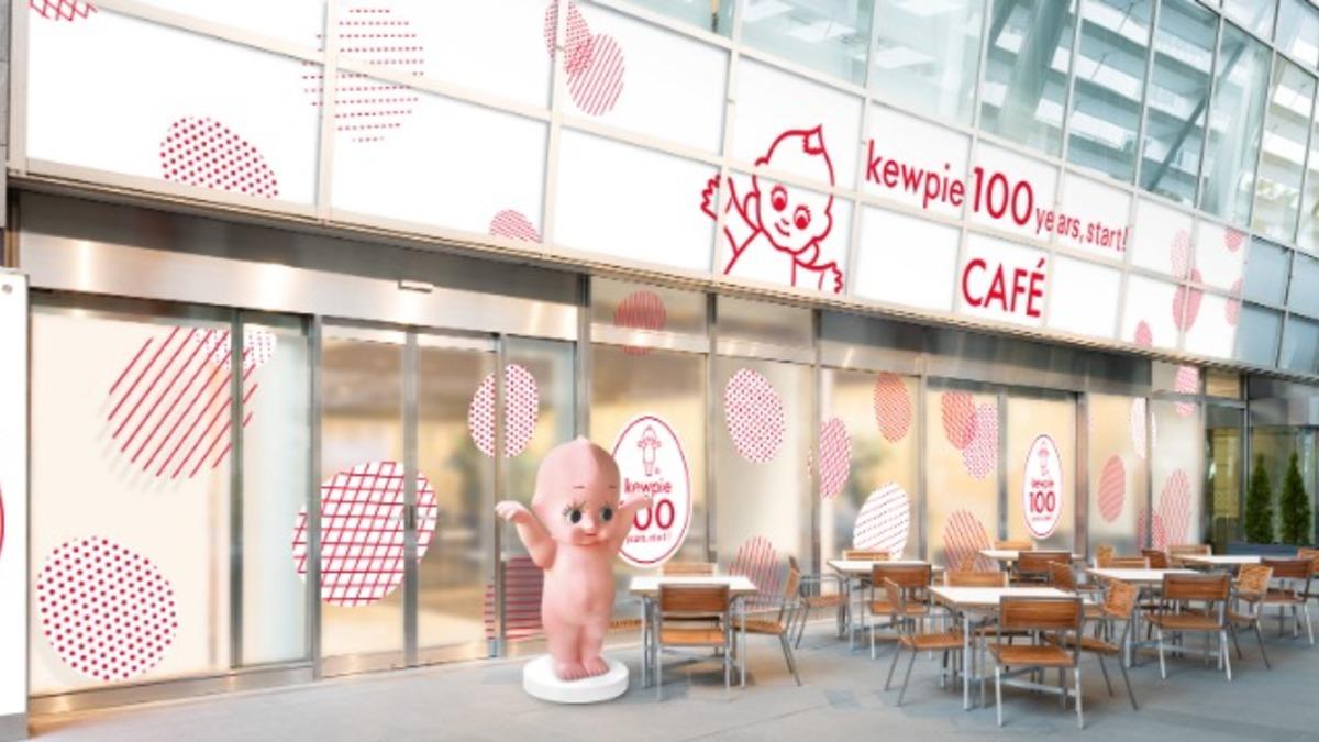 kewpie 100 years, start!CAFÉ