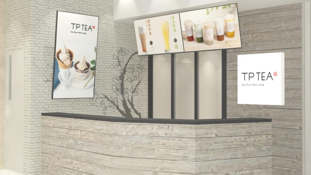 TP TEA 池袋東武店