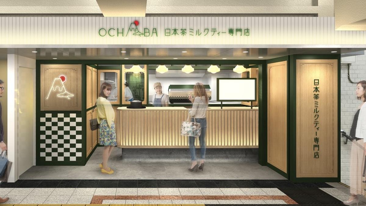 日本茶ミルクティー専門店 OCHABA