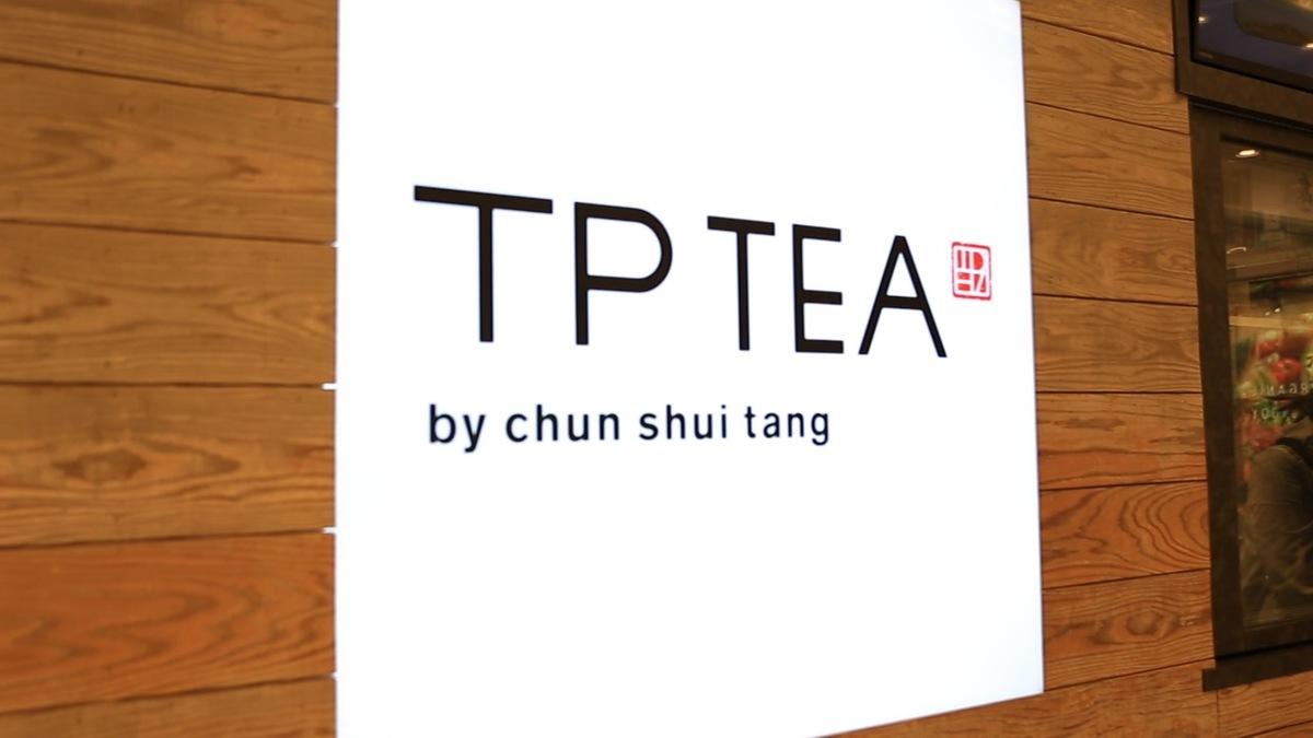TP TEA 丸ビル店
