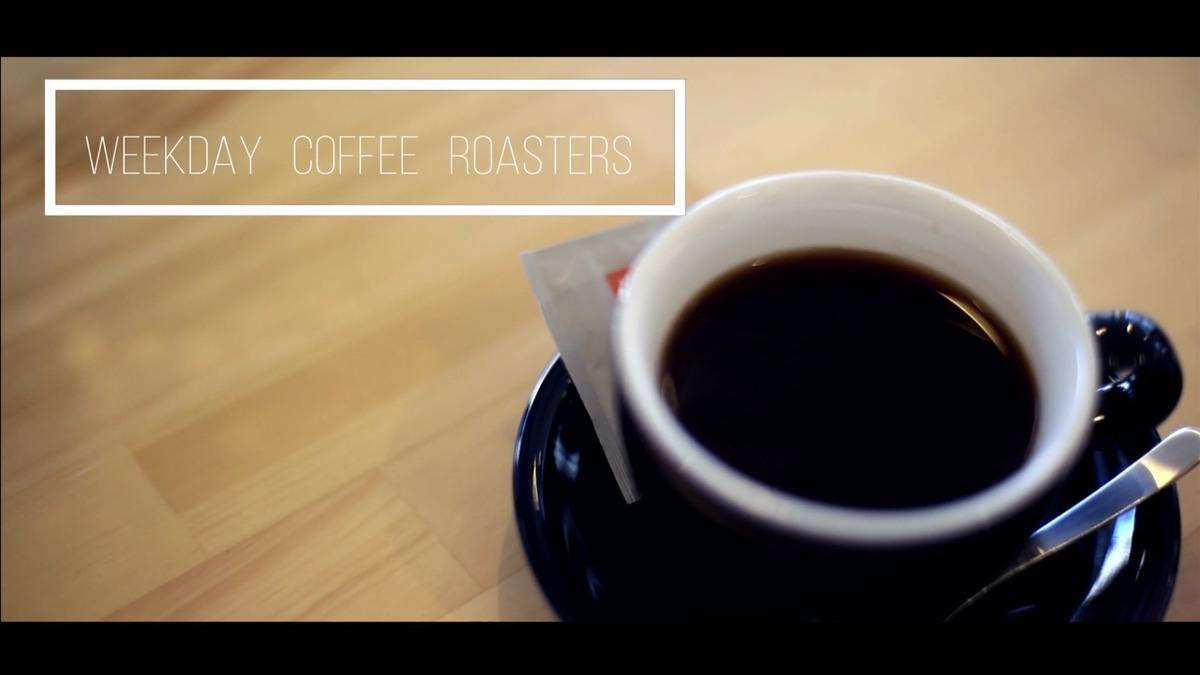 weekdaycoffeeroasters