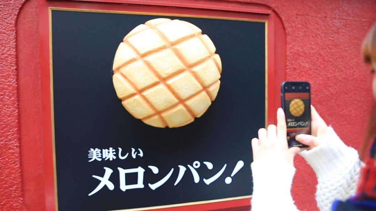 Melon de melon 赤羽店