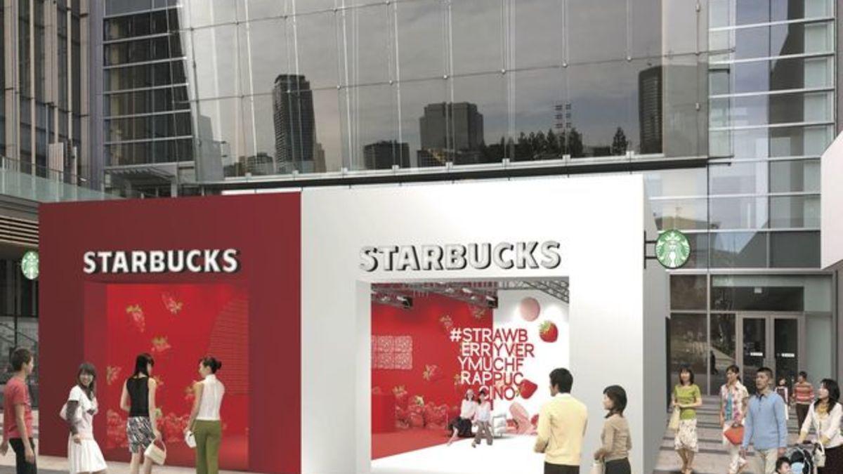 スターバックスコーヒー イチゴのふたご店