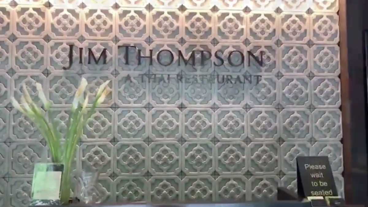 Jim Thompson Restaurant and Lounge