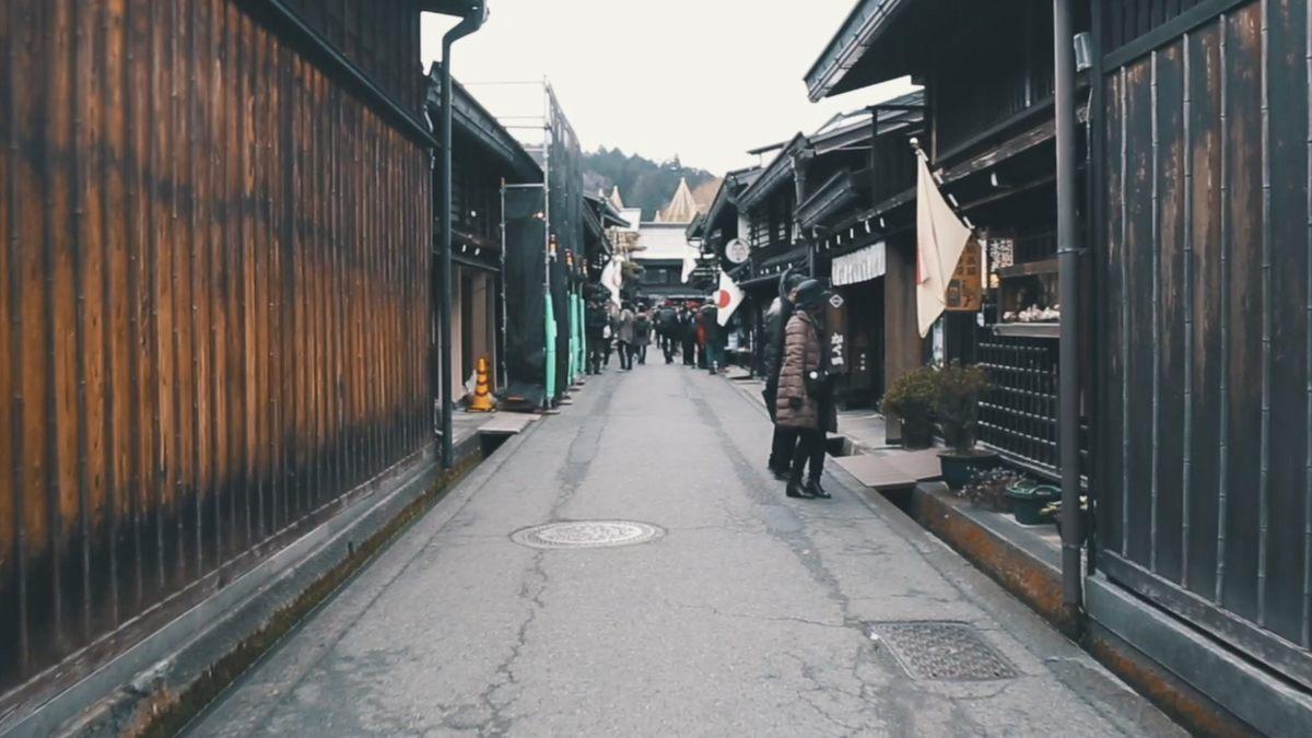 高山市の旧市街