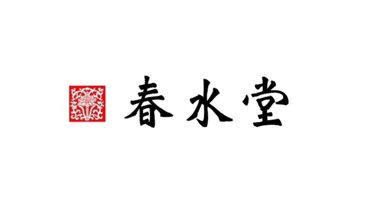 春水堂 銀座店