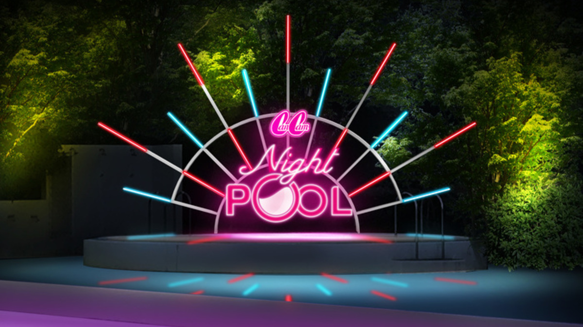 CanCam×Tokyo Prince Hotel Night Pool 2019