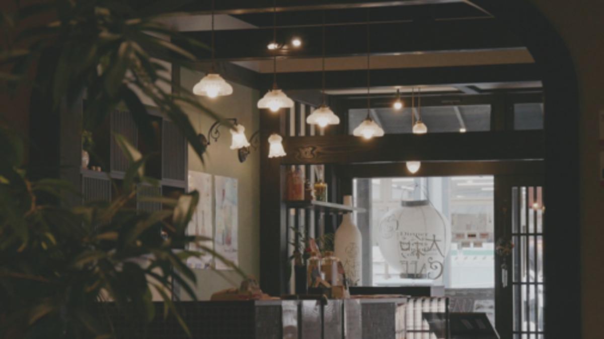 大和カフェ