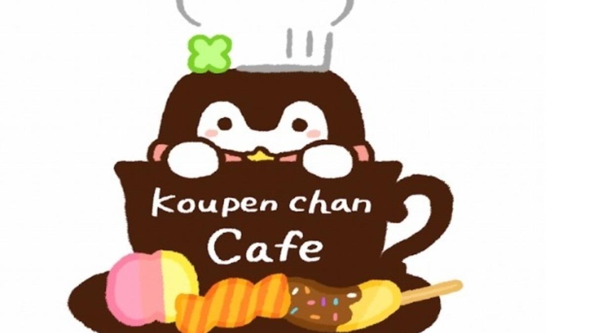 コウペンちゃんカフェ2019 東京