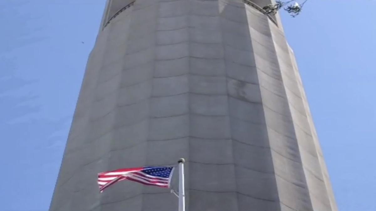 コイットタワー