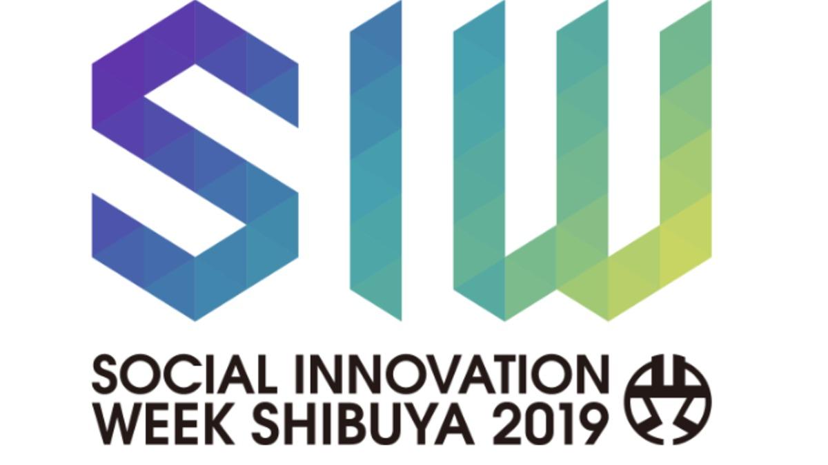 SOCIAL INNOVATION WEEK SHIBUYA 2019