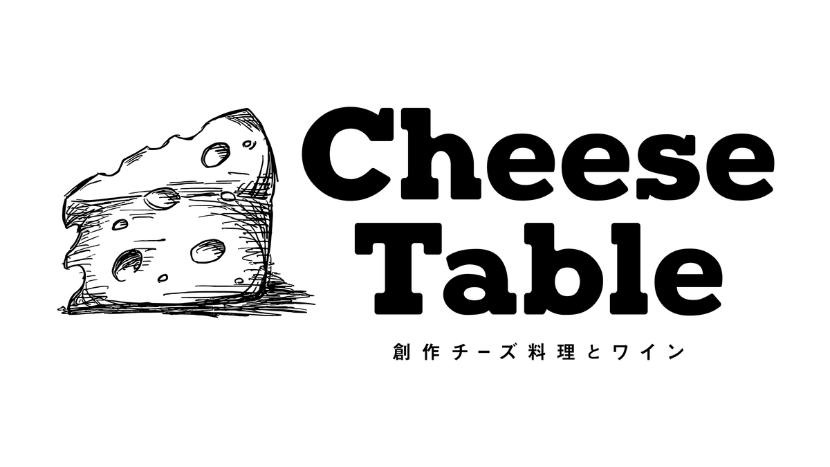 Cheese Table 渋谷店