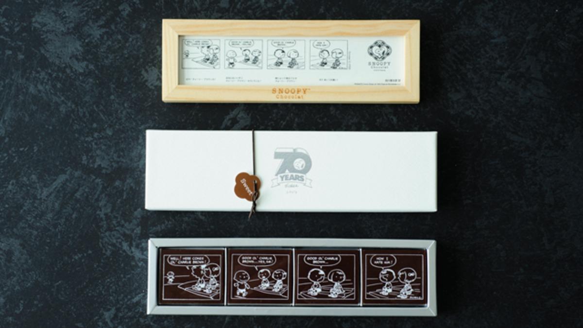 SNOOPY Chocolat 京都 清水坂