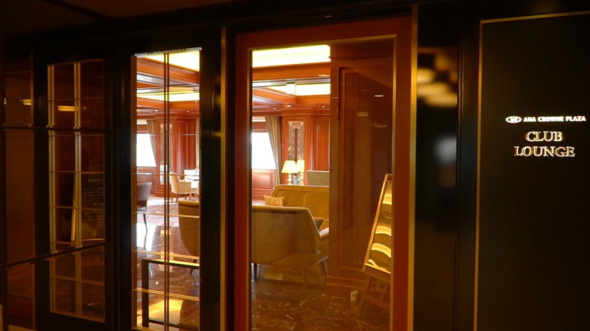ANA Crowne Plaza Hotel大阪