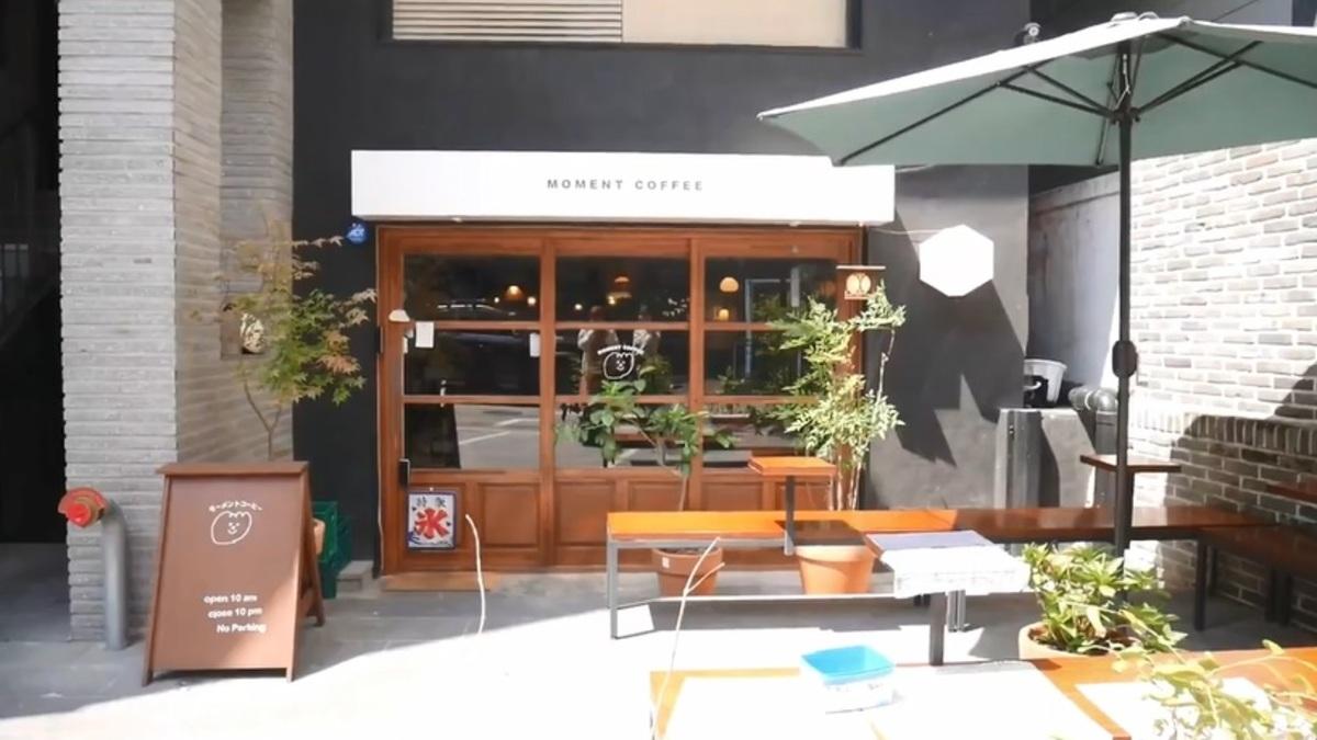 Moment coffee 2号店