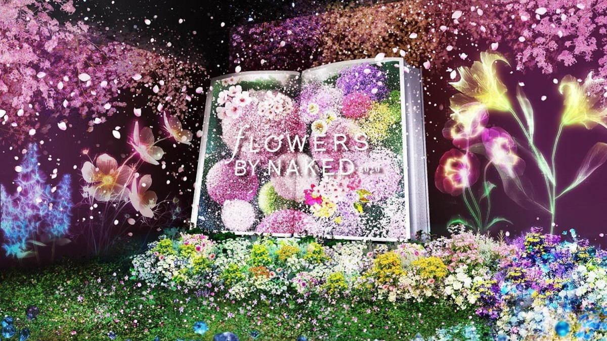 フラワーズバイネイキッド 2020 ー桜ー