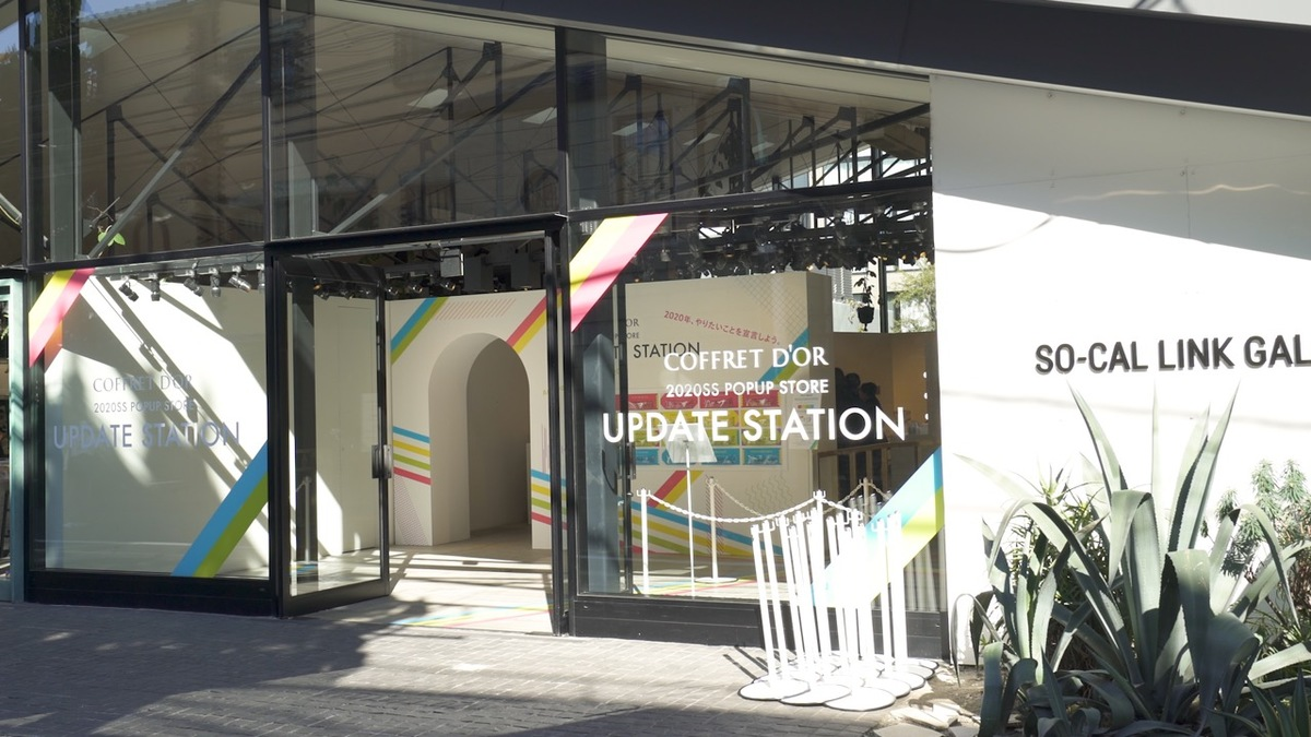 COFFRET D'OR 2020SS POPUP STORE 「UPDATE STATION」