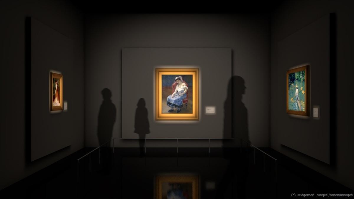 Immersive Museum