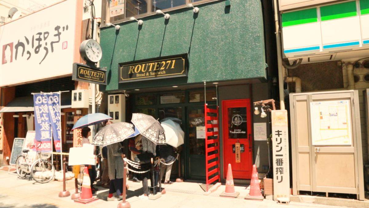 ROUTE271 梅田本店