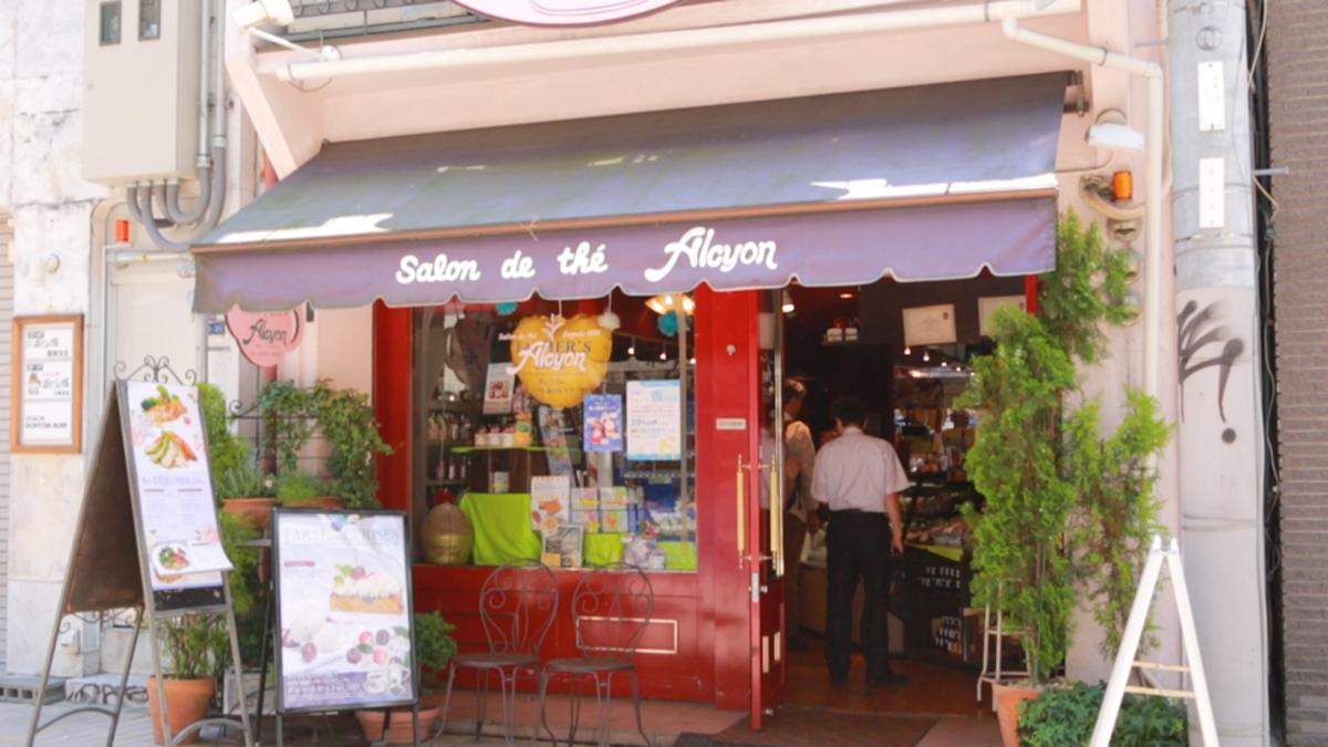 salon de thé Alcyon