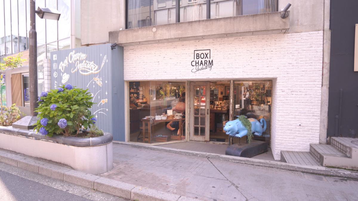 BOX CHARM Industry 原宿本店
