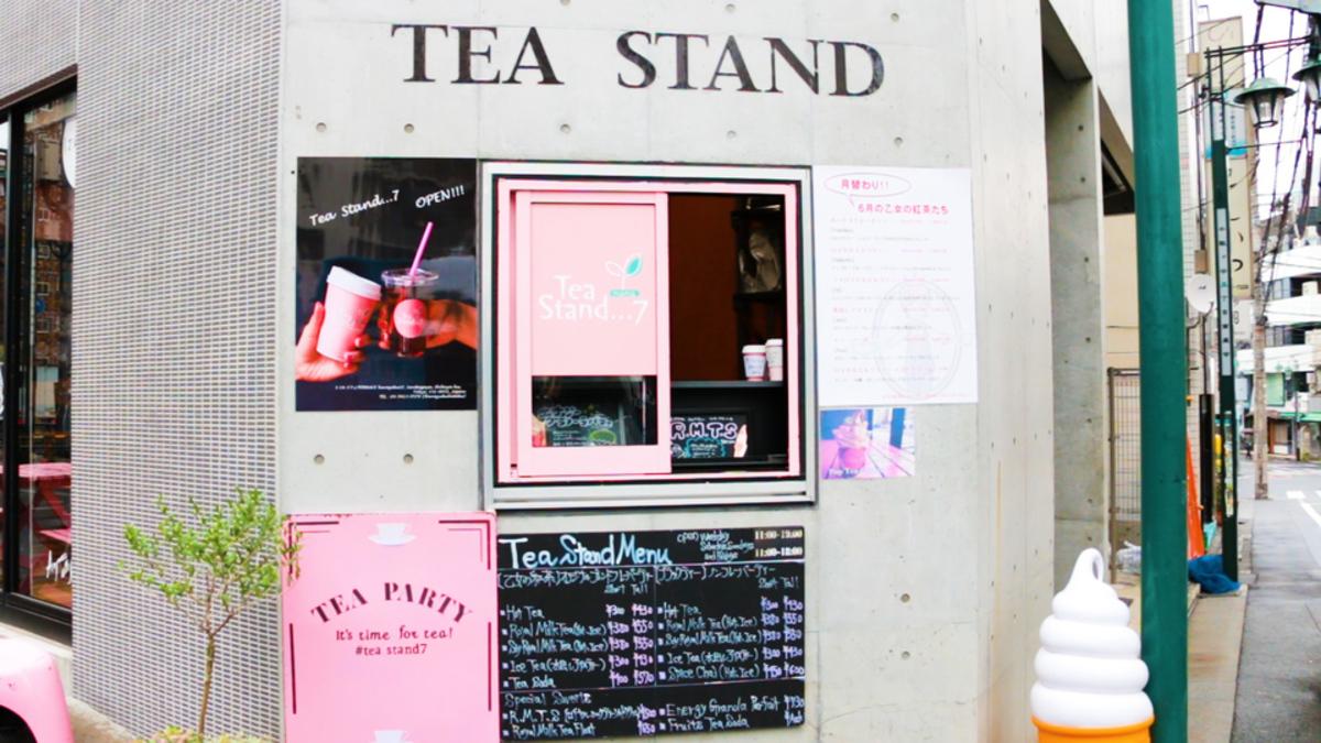 Tea Stand...7
